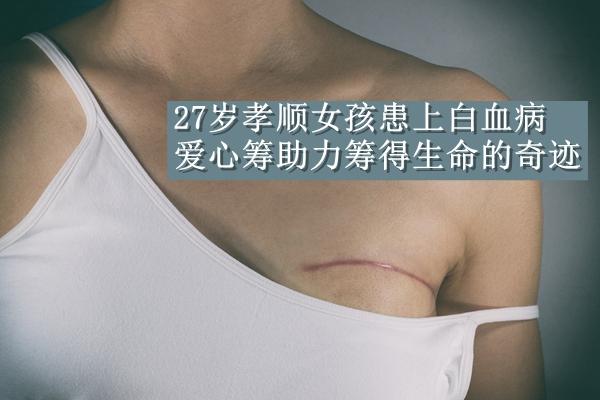 乳腺癌(1)_副本_副本.jpg